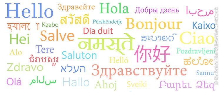Sprachen